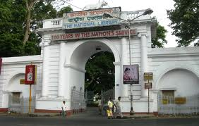National Library Kolkata Recruitment 2014 Assistant Library & Information Officer
