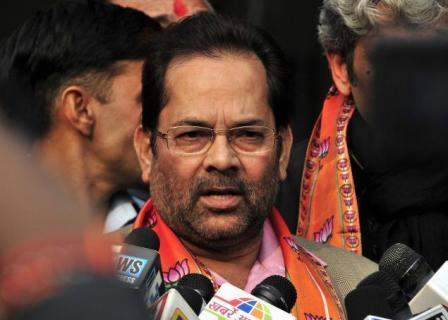 India has very clear stand on Arunachal Pradesh :Mukhtar Abbas Naqvi