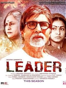 Amitabh Bachchan launches first look of his upcoming film 'Leader'