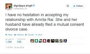 Twitter Communication Between Digvijay Singh and Amrita Rao