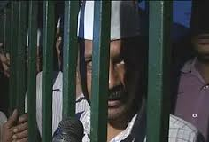 AAP to launch 'Mission Vistaar' aimed at reestablishing party