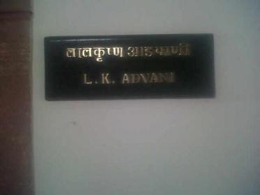 Advani's nameplate back in Parliament House sans designation