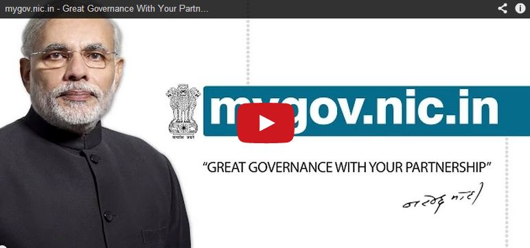 mygov.nic.in citizen engagement platform