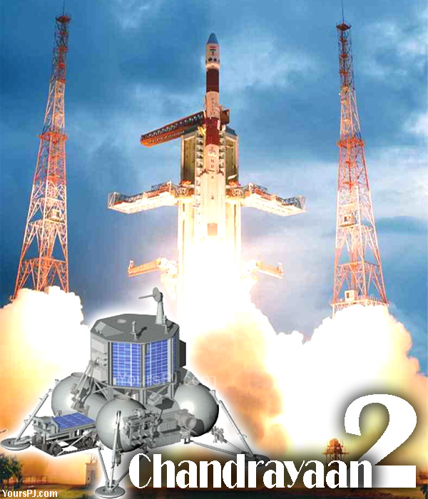 India's second lunar exploration mission Chandrayaan-2  would be launched during 2017