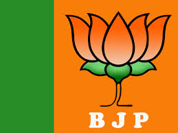 BJP may get invite to form government in Delhi