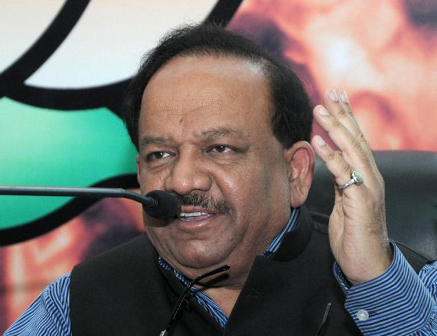 Harsh Vardhan Says:Holistic medical care is the need of the hour for country