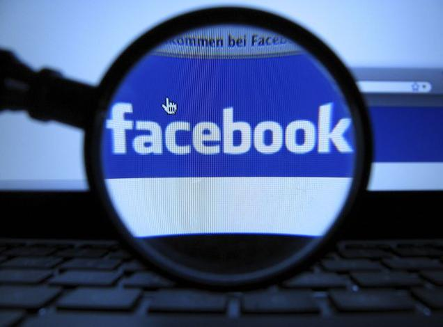 Facebook's new privacy policy: 5 things to know…