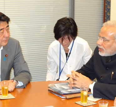 PM MODI CONCLUDES HIS SUCCESSFUL FIVE-DAY JAPAN VISIT