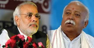 """""""Sab hamaare apne hain,sabko sweekar karo, says RSS Chief Mohan Bhagwat"""