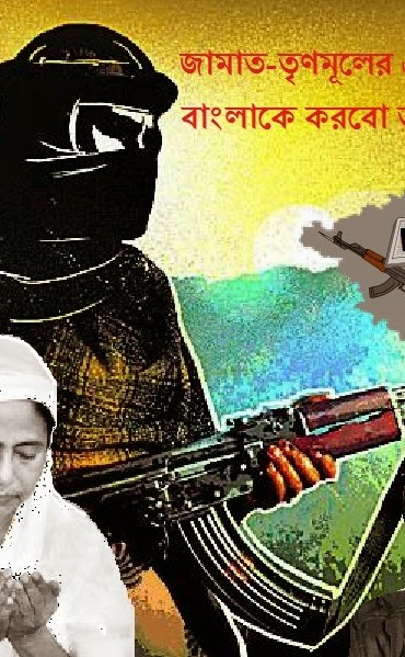 West Bengal in a new terror heaven