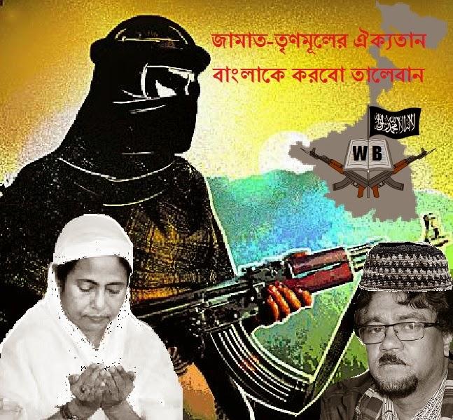 West Bengal in a new terror heaven