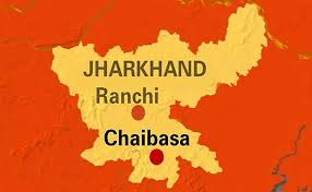 Maoists kidnap 4 government officials in Jharkhand