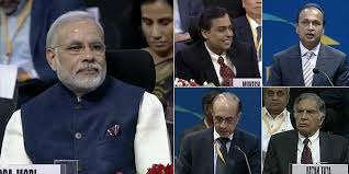 7th Vibrant Gujarat Summit in Gandhinagar