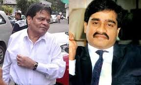 Dawood Ibrahim's brother Iqbal Kaskar arrested for assaulting real estate agent