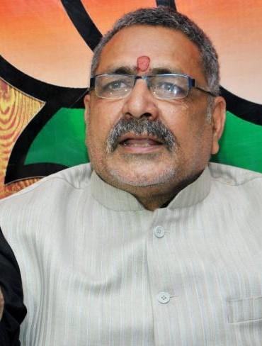 FIR against Union Minister Giriraj Singh