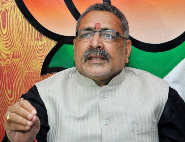 FIR against Union Minister Giriraj Singh