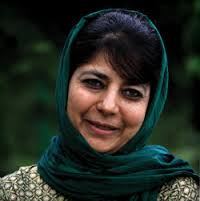 'to appoint' Mehbooba Mufti to council of ministers : PM