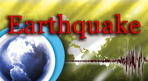 Earthquake came   in various parts of India  ,Spread Fear inside people