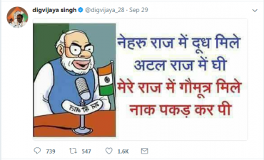 Digvijay Singh again in trouble for trolling PM Modi with his gomutra tweet
